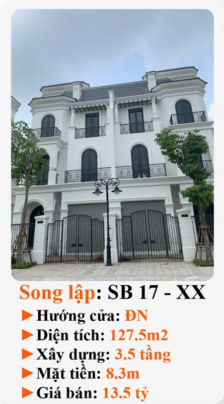 SL-SB17.